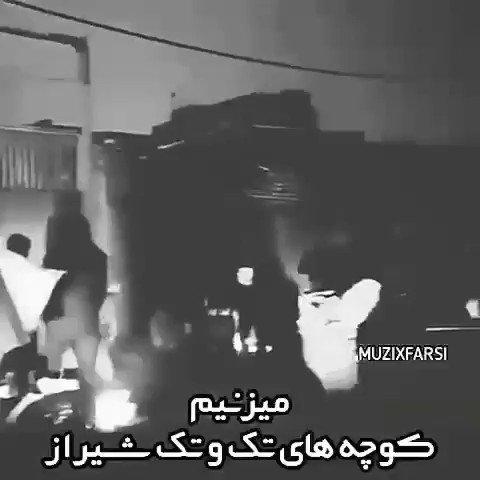 این سرود ملی زندانیای عمومی تو بند زنان بود :))