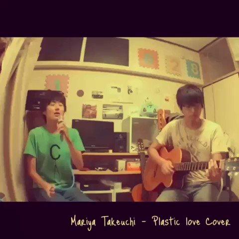 竹内まりや - プラスティック・ラブ(cover) #はもンズ #カバー #japan #kyoto #pop #竹内まりや #80s  #シティポップ #citypop #音楽好きな人と繋がりたい #cover #guitar #ギター #vocal #ボーカル #duo #ギター #ボーカル #デュオ