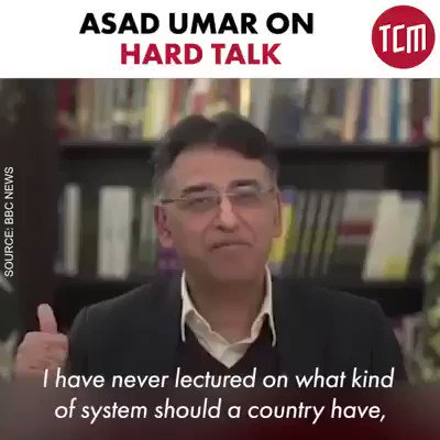 A man of integrity. A man who dares to speak truth. @Asad_Umar #AsadUmar