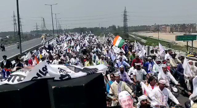 AAP's photo on East Delhi