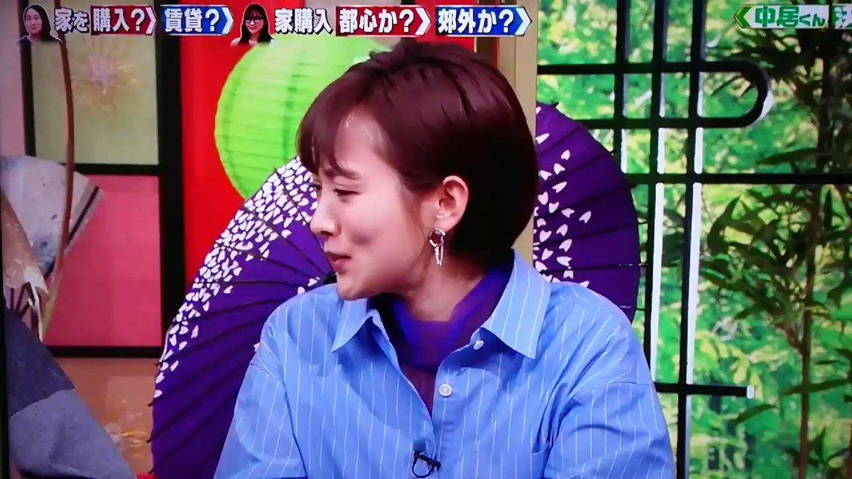 みひろ's photo on #中居くん決めて