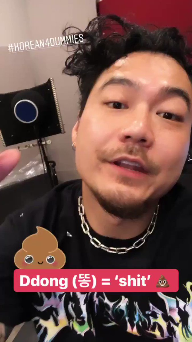 korean4dummies hashtag on Twitter