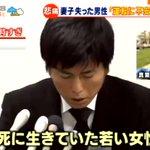 松永さんが伝えたいメッセージを全国民、真剣に考えていかなければならない!