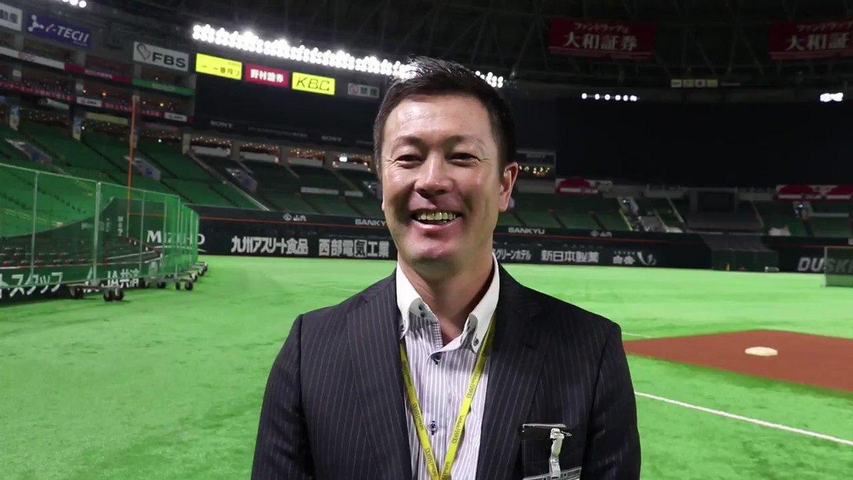 福岡ソフトバンクホークス(公式)'s photo on 甲斐野