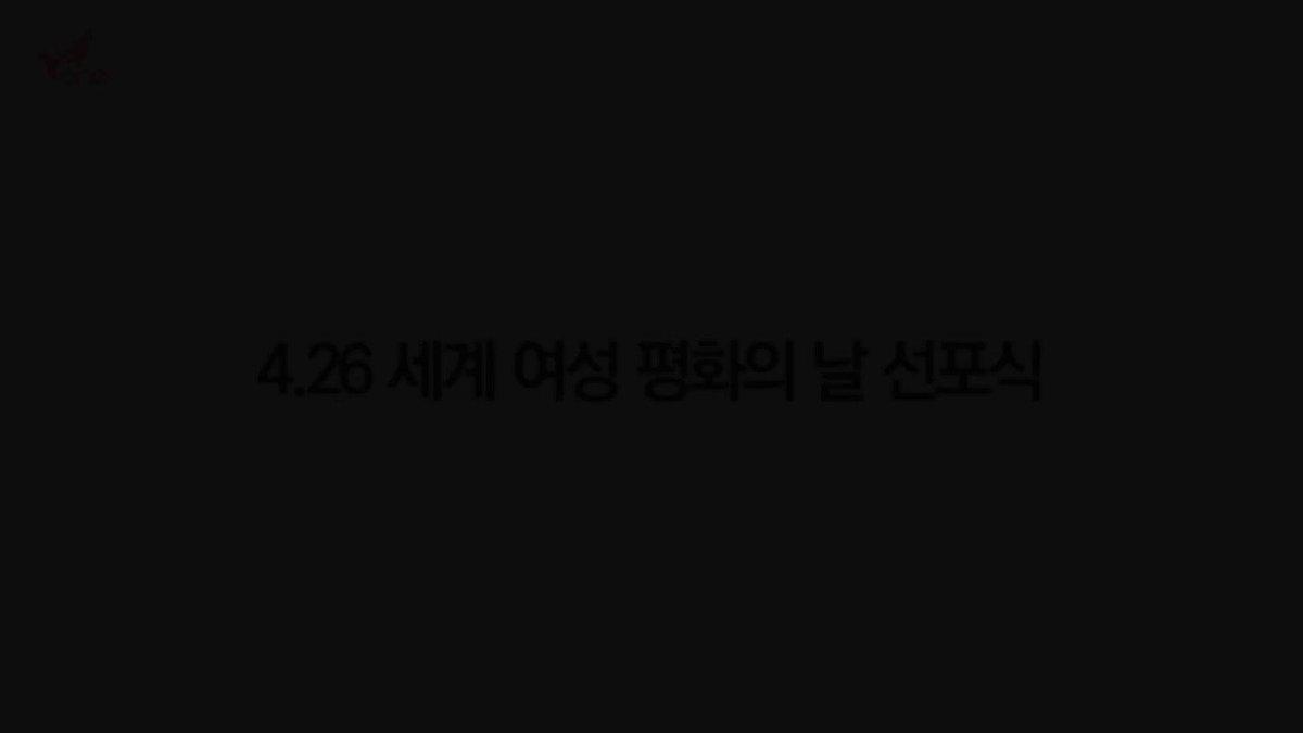 FACT CHECK's photo on 선포식