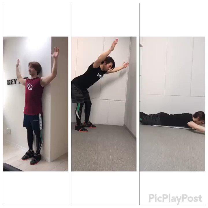ユウトレ@10秒トレーニング's photo on ウエスト
