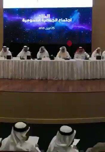 جريدة البلاد تنشر المزيد من الفيديوهات للمستشار المصري لوزارة التجارة