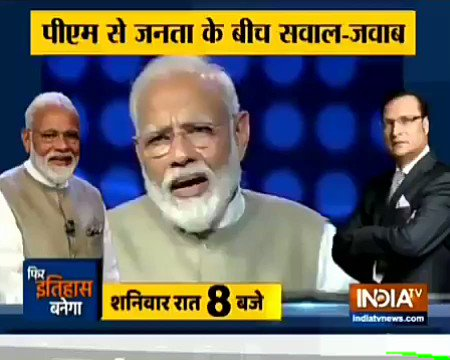 Honourable prime minister @narendramodi during his recent exclusive interview with @indiatvnews!   @KapilSharmaK9 #ModiOnIndiaTV