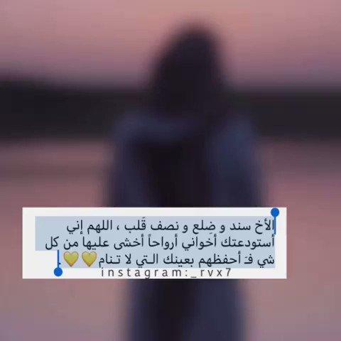 نجود الفيصل On Twitter هو سنـدي هو عضي دي هو عزوتي لا شكيت الحزن يطرا لي اخوي