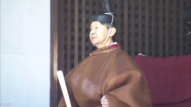 天皇陛下は、皇后となられた雅子さまとともに、皇居の宮中三殿で、即位の礼と大嘗祭(だいじょうさい)の中心的な儀式の期日を皇室の祖先や神々に伝える儀式に臨まれました。 天皇陛下が即位後、宮中祭祀(さいし)に臨まれるのはこれが初めてです。 https://www3.nhk.or.jp/news/html/20190508/k10011908571000.html… #nhk_news