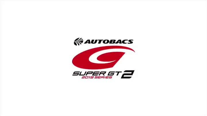 おは GT🖐  動画で振り返り☝️スターティンググリッドへ、いってらっしゃい💕  GT500クラス🏁  #supergt #富士GT500km
