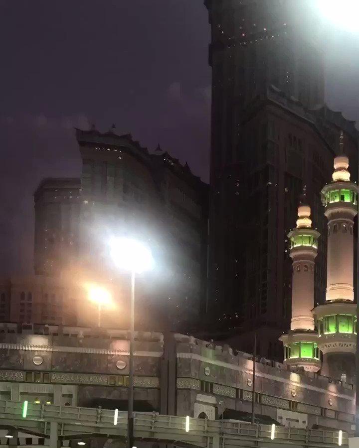 سورة الفاتحة تلاوة من الحرم المكي اللهم أجرها لنا جميعاً ولسائر موتى المسلمين.. #رمضان