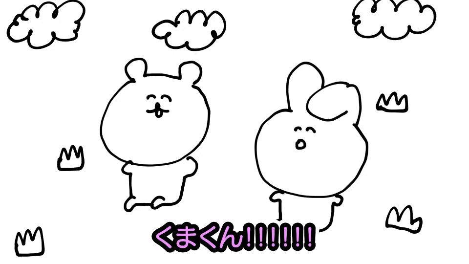 森●製菓に就職面接しに行ったうさぎさんが草 wwwwwwwwwwwwwwwwwwwwwwwwwwwwwwwwwwwwwwwwwwwwwwwwwwwwwwwwwwwwwwwwwwwwwwwwwwwwwwwwwwwwwwwwwwwwwwwwwwwwwwwwwwwwwwwwwwwwwwwwwwwwwwwwwwwwwwwwwwwwwwwwwwwwwwwwwwwwwwwwwwwwwwwwwwwwwwww#ゆるふわ〜