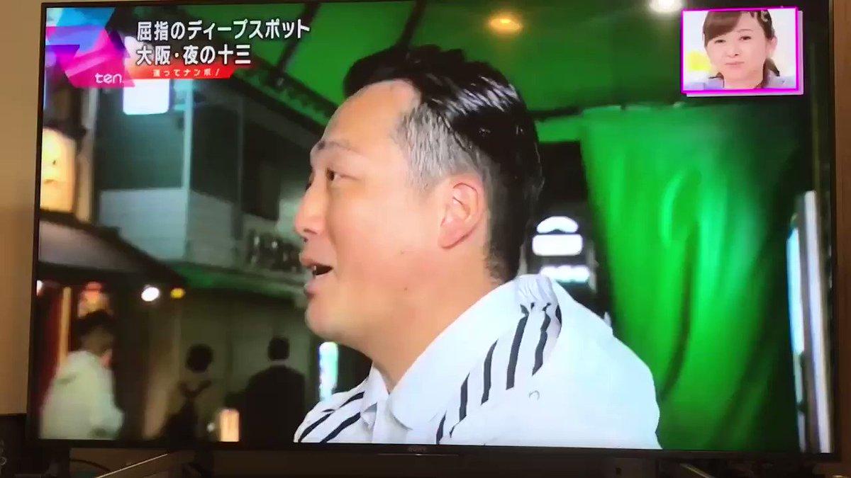 テレビ bpo 関西 関西テレビ「ヘイト発言」BPO審議入り