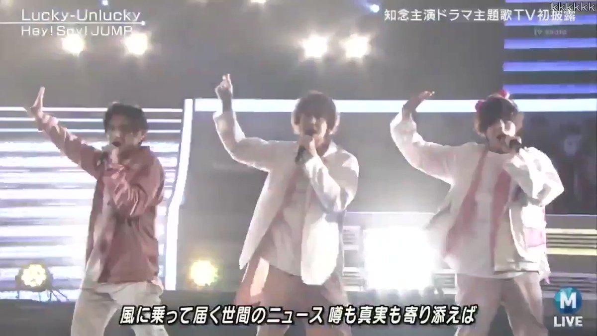 ここの山田くんのダンスすき #Mステ