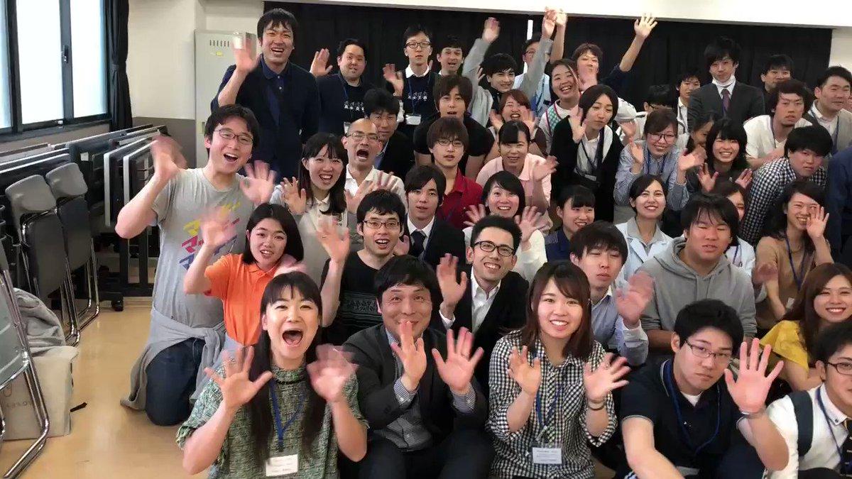 卒業生の皆さんOB就職相談会ありがとうございました?#卒業生#ありがとう