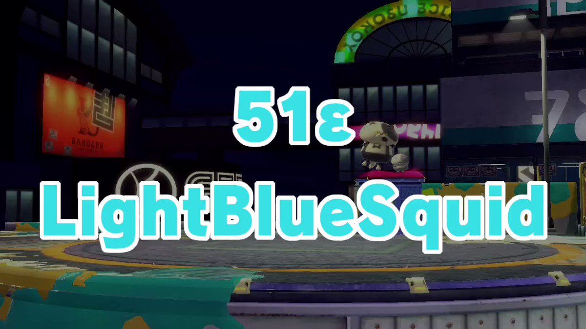 The Mii in Light Blue is ready to settle in Smash!!!  Here it is! I made my own #SmashUltimate character trailer based on those seen in the official website! Hope you like it! 😉