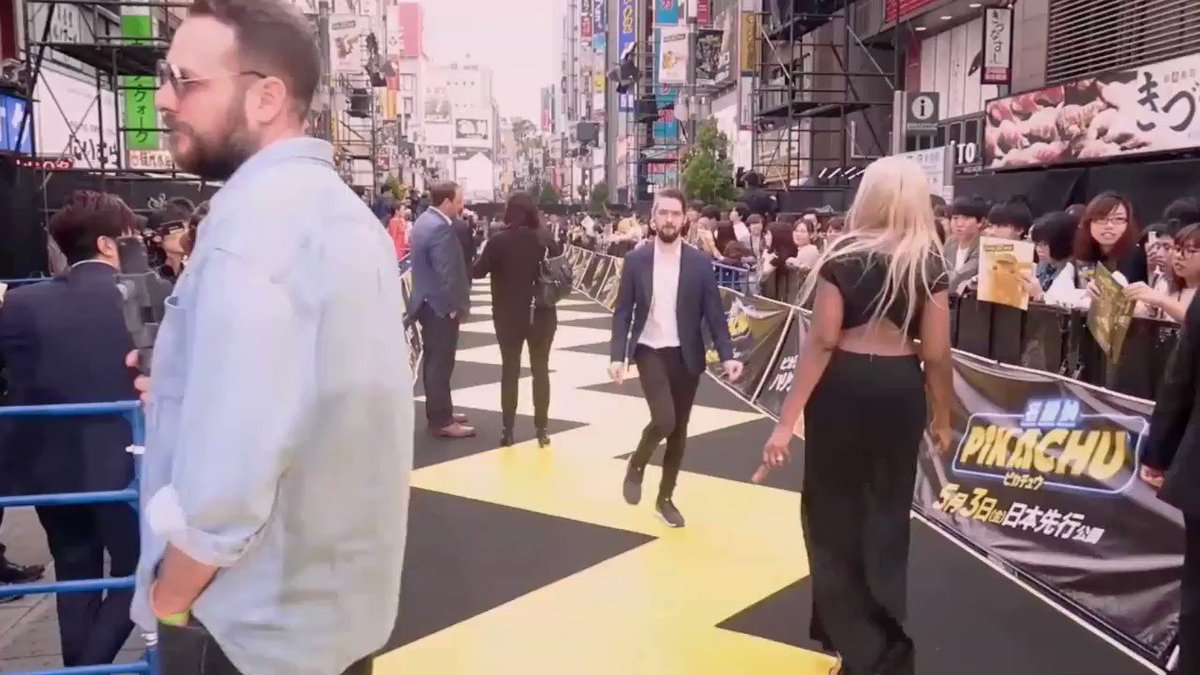 Jacksepticeye's red carpet dance but with the original audio and no music