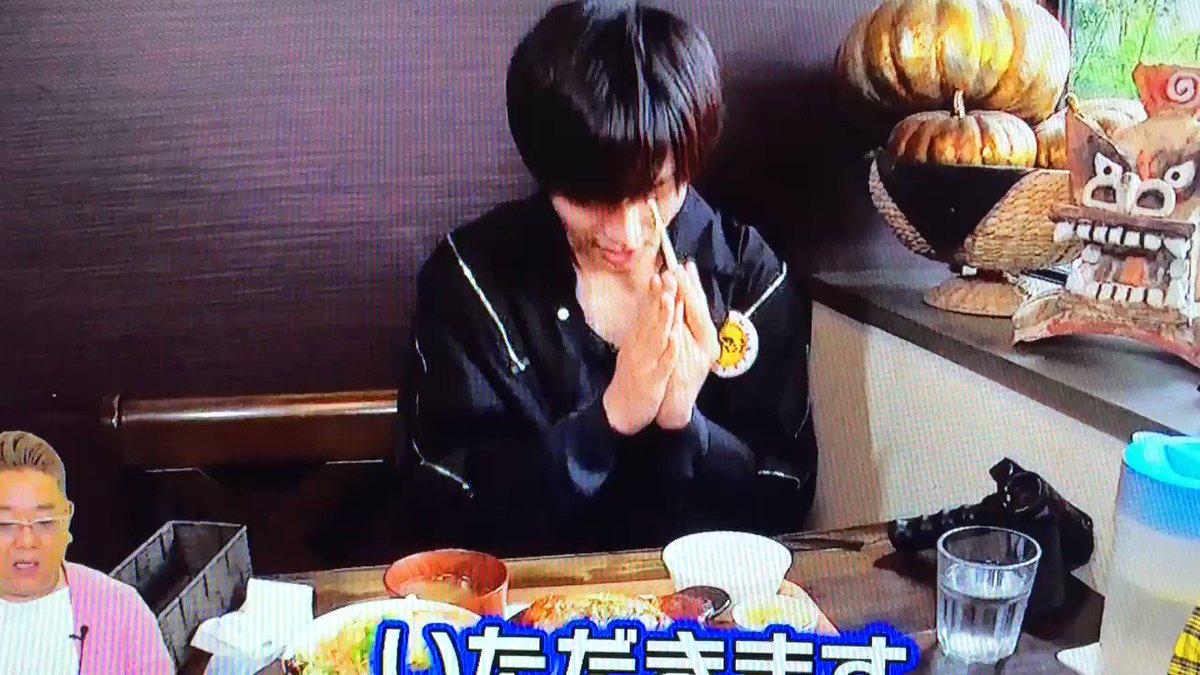 RT @smmssn_tsuki: サンドイッチマンさん、これが永瀬廉のヤギ食いです。白飯大好きなんで☺️ #帰れマンデー #永瀬廉 https://t.co/piOATc5DmS