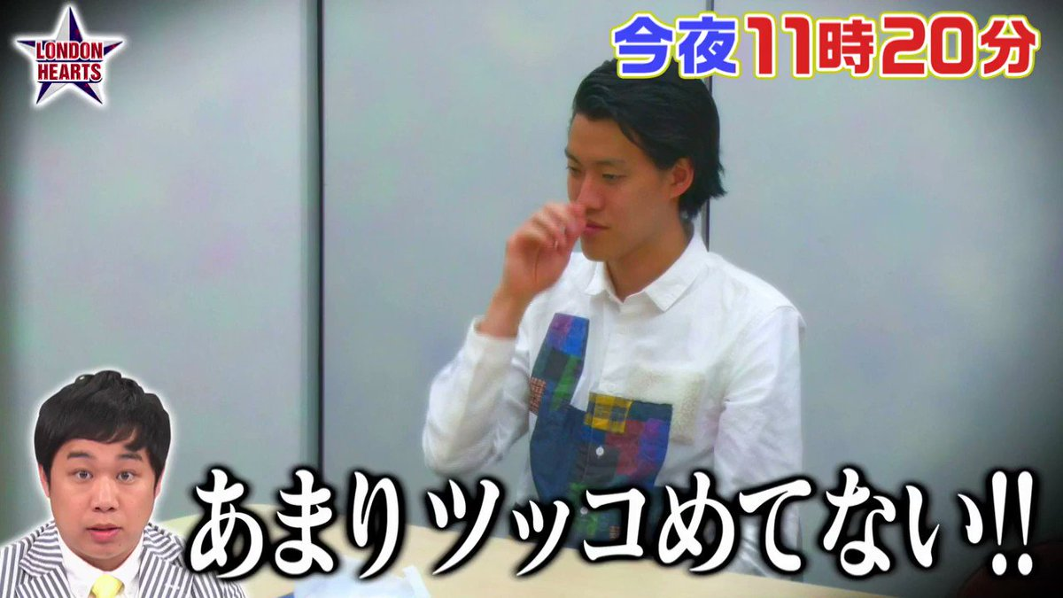 ロンドンハーツ(テレビ朝日)'s photo on ロンハー