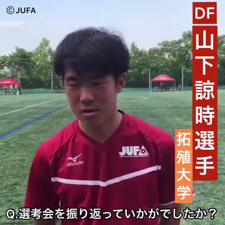 山下諒時 tagged Tweets and Dow...