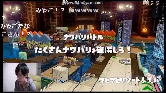 対戦ゲームで負けた理由を味方のせいにする人は、高田健志さんの考え方を見習ってほしいですね。再掲