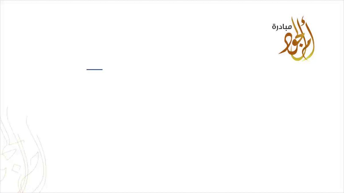 الفائز بـ #مبادرة_أم_الجود في مجال التوعية بذوي الاحتياجات والظروف الخاصة الأستاذ فهد بن سعيد الشنيفي @fs330 ، المهتم بالدعم والتوجيه الأسري لذوي متلازمة داون وأسرهم.#جائزة_الأميرة_صيتة#صيت_صيتة