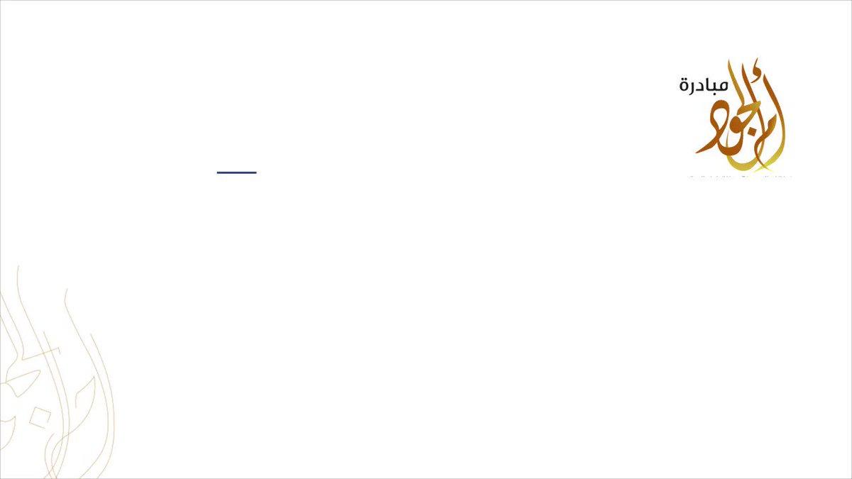 الفائز بـ #مبادرة_أم_الجود في مجال التوعية بالتقنية والمعرفة الرقمية الأستاذ فهد بن شديد البقمي @FahdAlbogami، المهتم بتعليم التسويق الإلكتروني.#جائزة_الأميرة_صيتة#صيت_صيتة