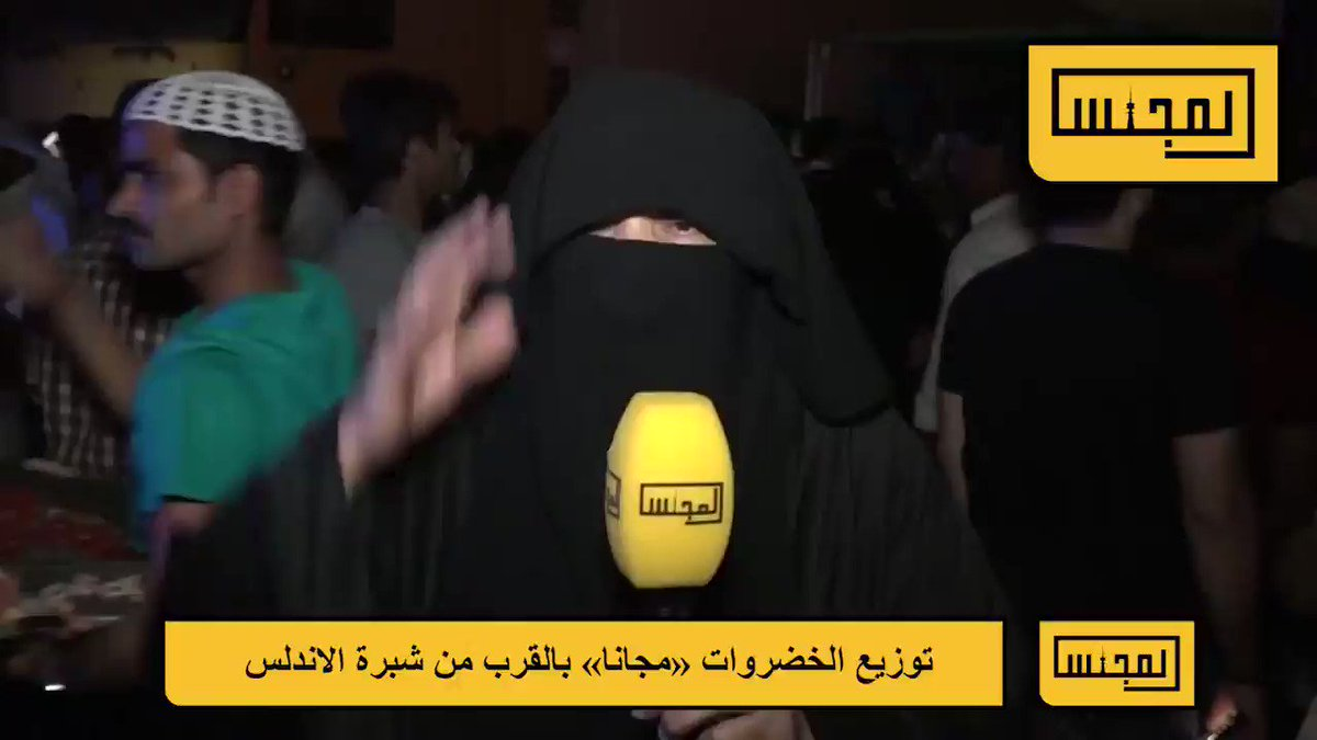 وافدة مصرية من شبرة الاندلس حيث توزيع الخضروات «مجانا»: ما في تفرقه بين مواطن ووافد.. وأتحدى من يقول بأن هنالك فقير في #الكويت.