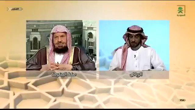فيديو:الشيخ المنيع يوضح الحكم المترتب على شخص مرض واضُطر إلى الإفطار وعدم الصوم واستمر مرضه حتى رمضان التالي وتوفي.