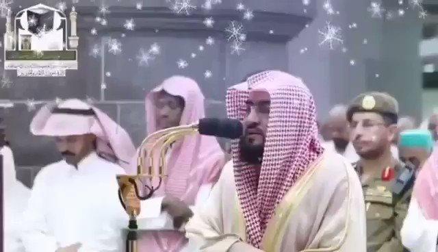 الاب بمكة يصلي بالمسلمين التراويح  #بندر_بليلةوالولد بالكويت يصلي التراويح ماشاءالله تبارك الرحمن