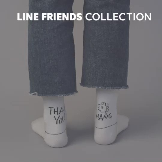 Show us your THANK YOU move!Coming soon onMay 16th 6:00PM (PDT)Visit Now>https://lin.ee/2B9J3RW#BT21 #LINEFRIENDSCOLLECTION#ThankYouEdition #Socks #InternationalShipping