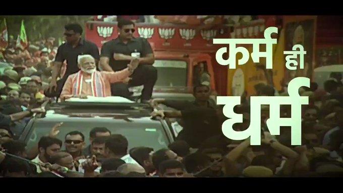 #DeshKaGauravModi Photo