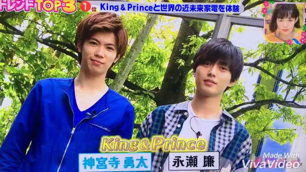 かなめ's photo on #王様のブランチ