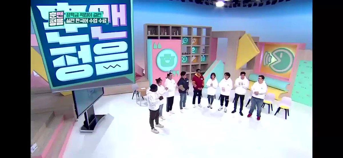 [] #훈맨정음 5회(5/25) 출연 예고 #이승훈 #위너 #HOONY #SEUNGHOON