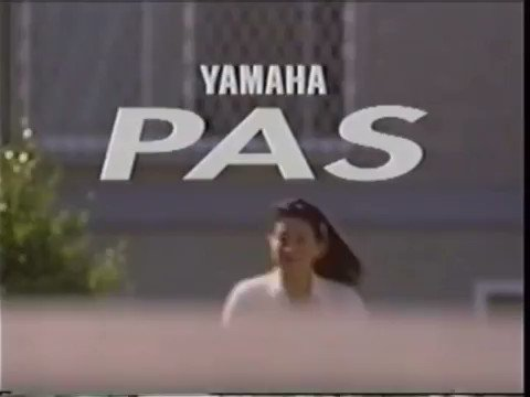 Early 90s Japanese commercial for Yamaha PAS you might enjoy.