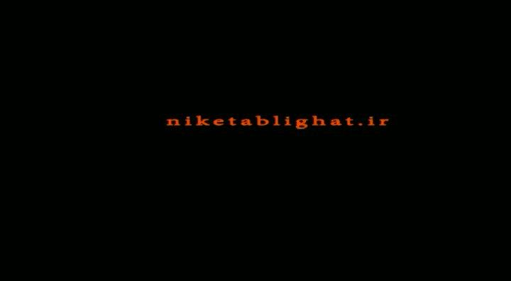گروه تبلیغاتی نیکی  #niketablighat