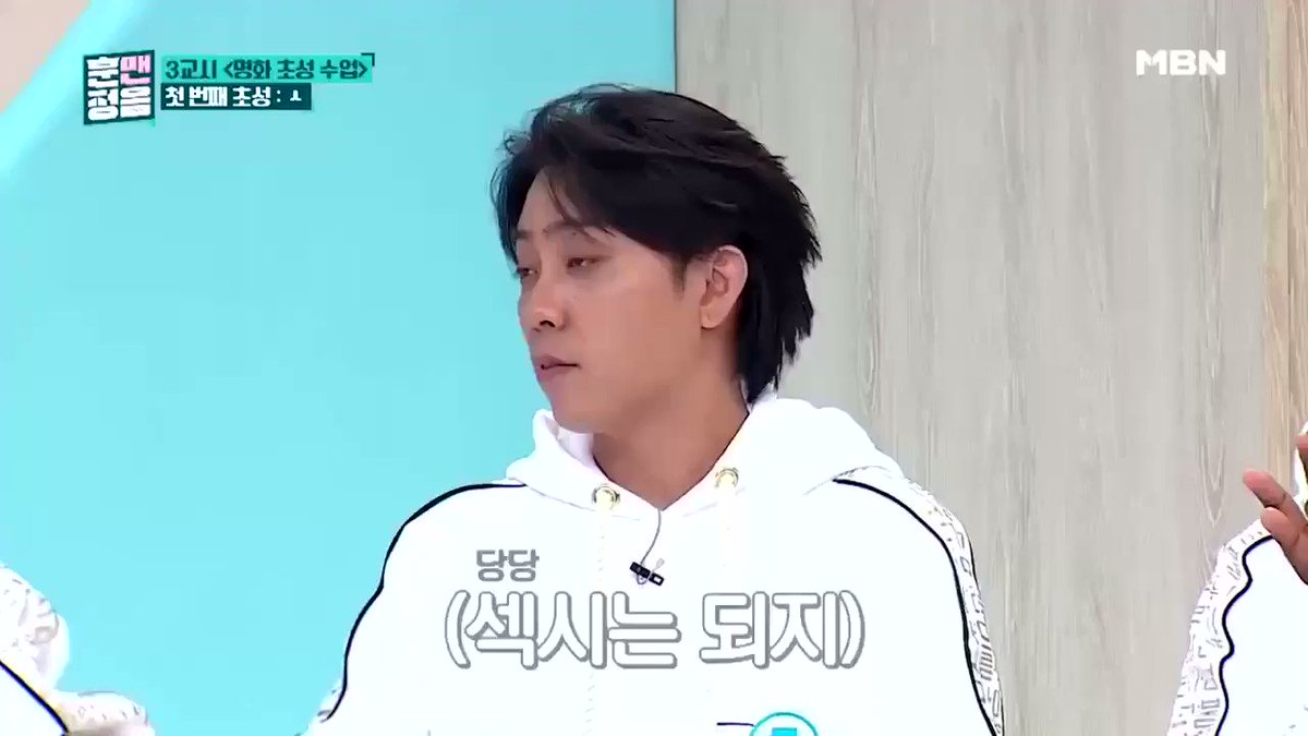"Eun Jiwon saying ""Sexy! Sexy!"" on loop#은지원 #EUNJIWON #ウンジウォン #殷志源 #G1 #원카인 #1KYNE #훈맨정음 #SECHSKIES #젝스키스"