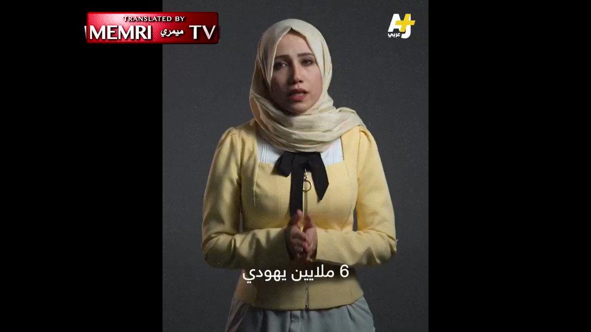 1/2 Holocaust Denial on Al-Jazeera Network: Israel Is Biggest Winner from Holocaust; It Uses the Same Justification to Annihilate the Palestinians (Thread...)