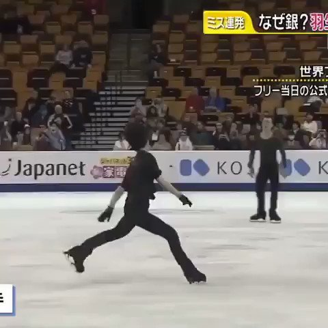 This appealing sexiness of Yuzu with his startling impressive Spin with varied arm positions. ✨ And the crowd are all smiles. #YuzuruHanyu #羽生結弦 #GetWellSoonYuzu #LoveYuzuruFromAllOverTheWorld
