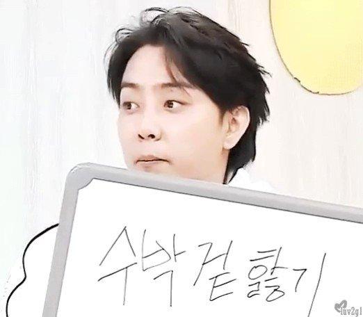 [SPOILERS] #HunManJeongEum EP4Morning~ and let's enjoy g1's mullet for the last time here #EunJiwon #SECHSKIES #은지원 #젝스키스 #훈맨정음 #G1의훈맨정음