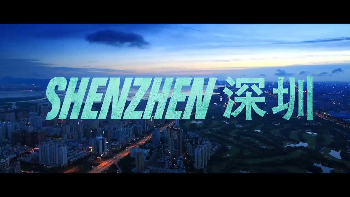👊Shenzhen bound 🇨🇳 #UFCShenzhen