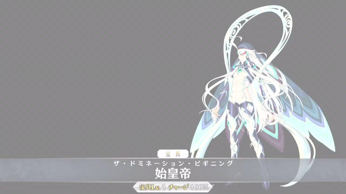 Fate/Grand Order Original Soundtrack IIIに関する画像13