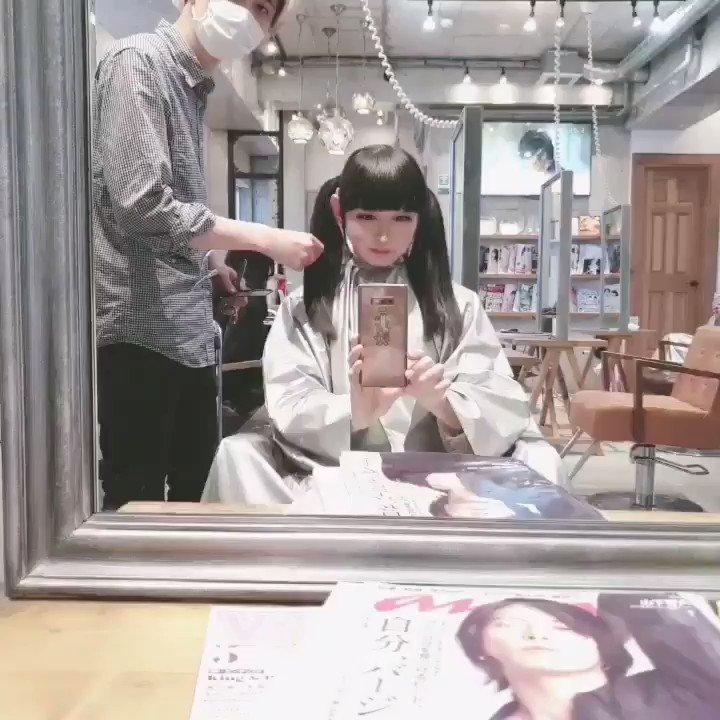 美容室で髪を切る時もツインテール(・谷 ・ )