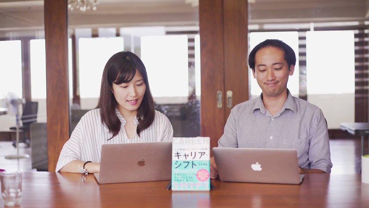 【就職相談】社会人歴1年半24歳女子。海外就職できる?動画ではこんなことを解説しています。①1年半ほどの実務経験でアジア海外就職は可能かどうか?②直感でタイ就職を検討していることは良いのか?③転職エージェントとの付き合い方について?全部見たい方はこちら