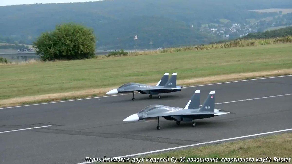 Пилотаж моделей истребителей Су-30 наших моделистов из RusJet на салоне летающих моделей в Германии. Российская команда заняла первое место!