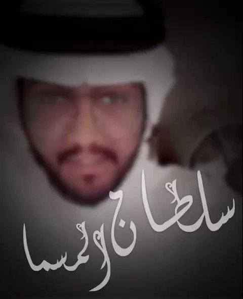 e9d037509 al3jmi_96 Twitter Tweet: بكره ليا رحت عنّك . . يا معذبني بـ تحس في قيمة