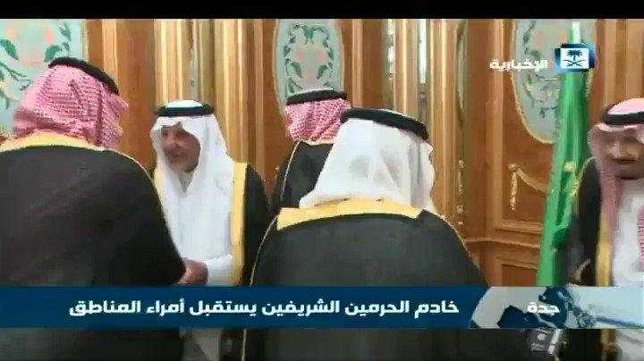 فيديو:جانب من استقبال #خادم_الحرمين لأمراء المناطق في اجتماعهم السنوي السادس والعشرين.