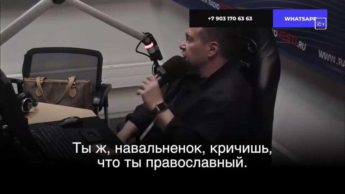 RT @ilyapahomov: Соловьев не остановился на протестующих Екатеринбурга и решил назвать бесом и Алексея Навального. https://t.co/qTG0h9xhb4