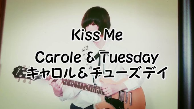 "Carole & Tuesday OP ""Kiss Me""【COVER】Flute & Trumpetキ"